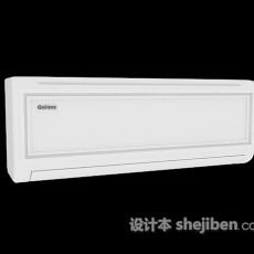 白色空调3d模型下载
