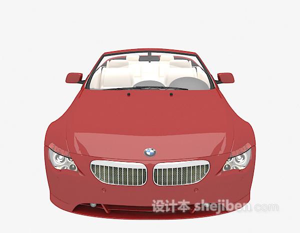 红色宝马跑车3d模型下载