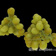葡萄水果3d模型下载