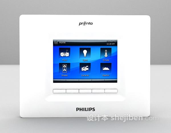 电子产品3d模型下载