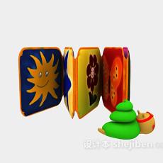 2015免费儿童玩具 3d模型下载