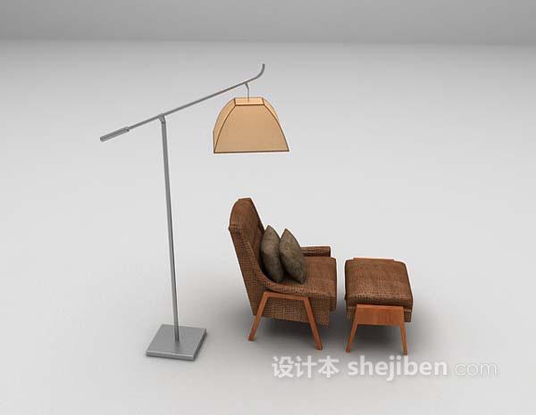 休闲椅组合3d模型推荐