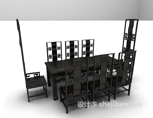 黑色中式餐桌椅组合3d模型下载
