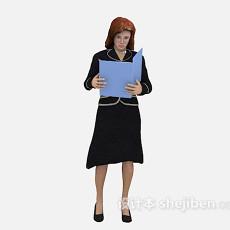 职场女性3d模型下载