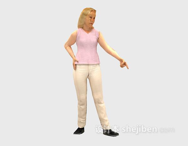 休闲装站立着的人物3模型下载