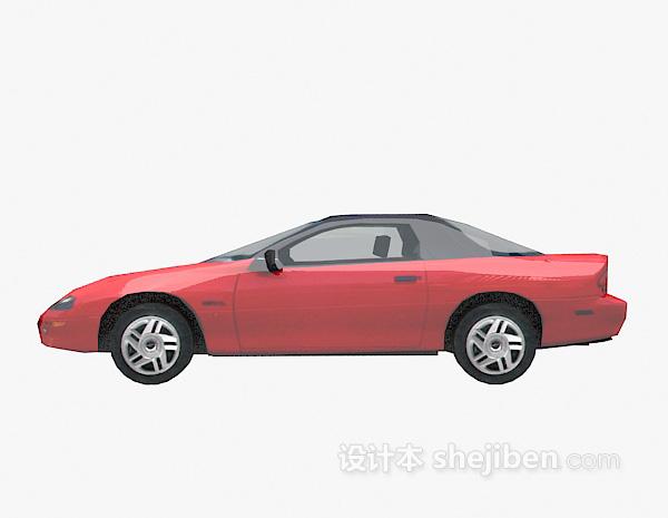 红色3d车模型下载