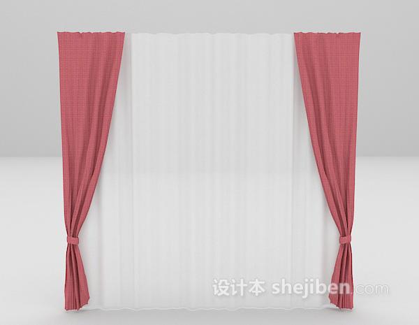 粉色窗帘3d模型下载