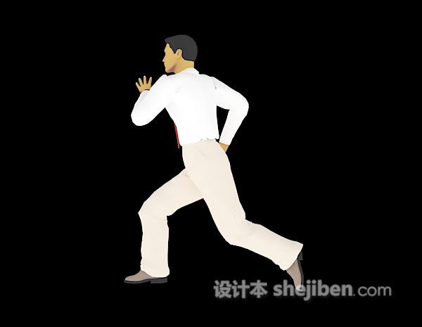 大步奔跑中的男士3d模型下载