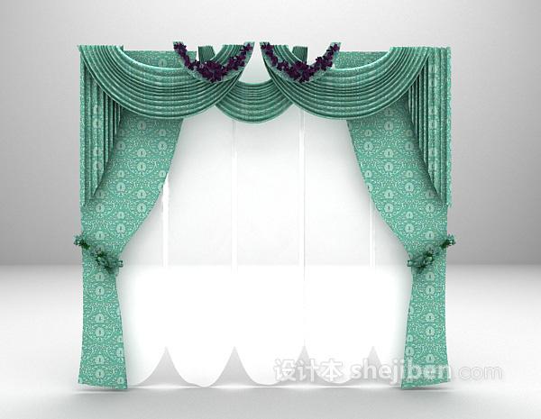 绿色欧式窗帘3d模型