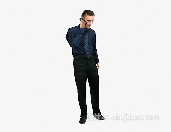 男人打电话3dmax人物模型下载