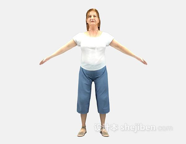 微胖女士3d模型下载