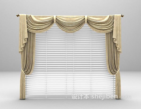 欧式窗帘3dmax窗帘模型下载
