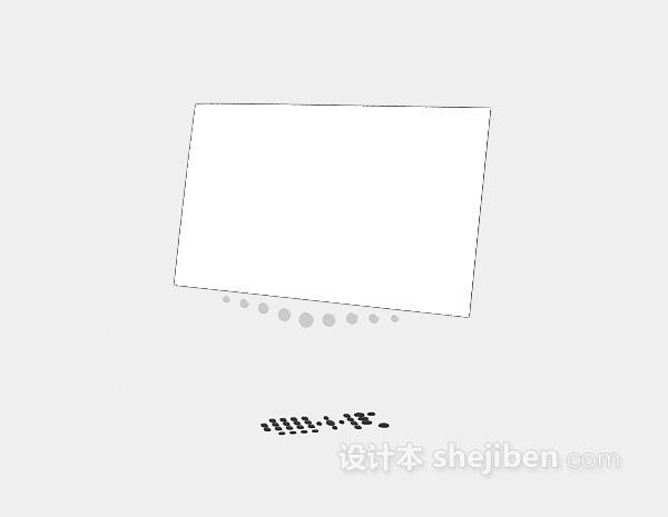 电子屏幕3d模型下载