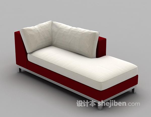 躺椅型沙发3d模型下载