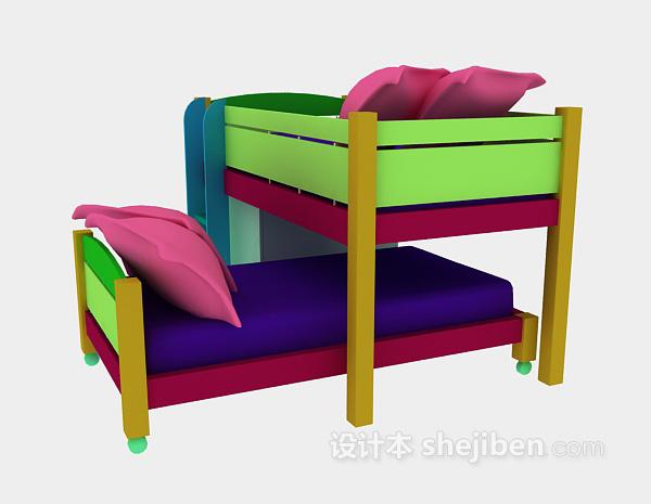 儿童上下铺床3d模型下载