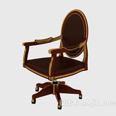 木质办公椅3d模型下载