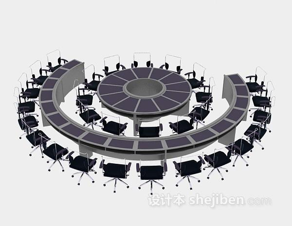 大型圆形会议桌3d模型下载