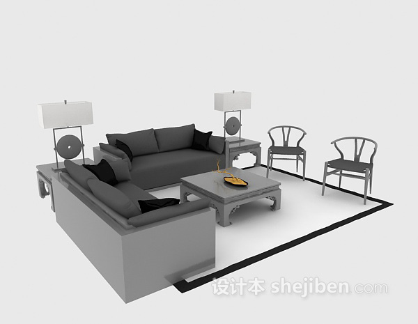 中式组合沙发模型3d下载