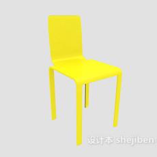 黄色塑料休闲椅3d模型下载