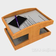 办公文件收纳3d模型下载