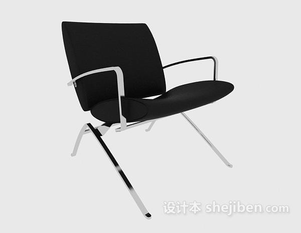 黑色时尚办公椅