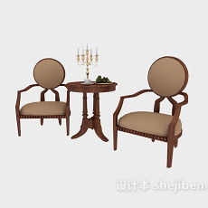 美式扶手休闲椅3d模型下载