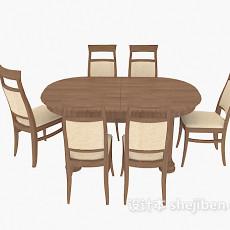 椭圆桌椅组合3d模型下载