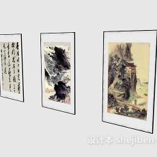 中式古书画3d模型下载