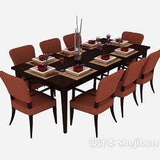 美式简约餐桌餐椅3d模型下载