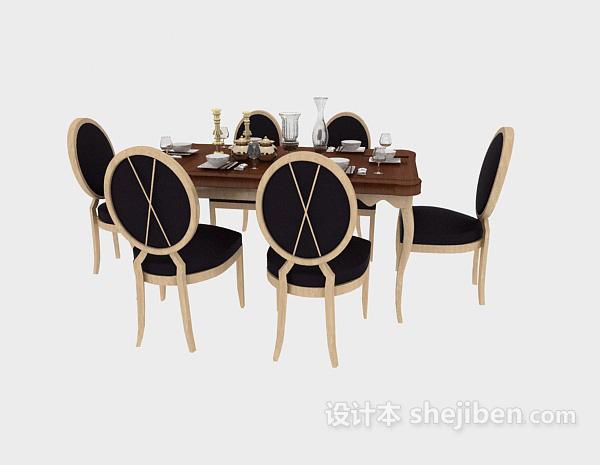 地中海家居餐桌