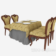 欧式精美餐桌餐椅3d模型下载