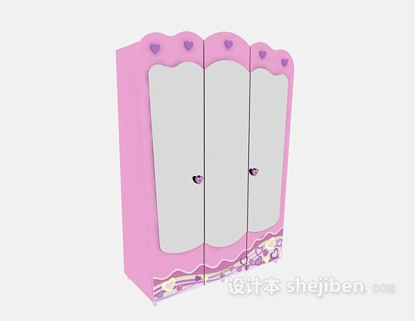 可爱儿童粉色衣柜