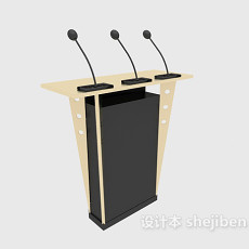 会议演讲台3d模型下载