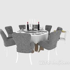清新餐桌餐椅3d模型下载