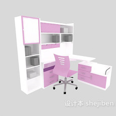 粉色现代风格书柜电脑桌3d模型下载