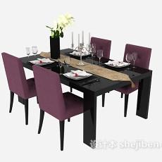 4人餐桌3d模型下载