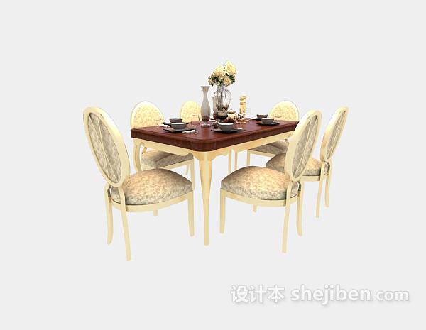 简约自然风格餐桌3d模型库免费下载