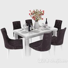 现代欧式餐桌3d模型下载