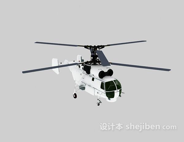 武装3D直升机模型下载