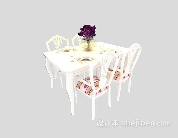 纯白欧式简约餐桌 3d模型库免费下载