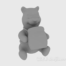 卡通维尼熊塑料3d模型下载