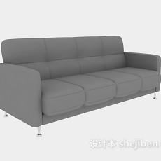 办公室三人沙发3d模型下载