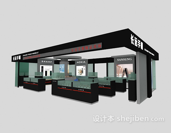 手机专卖店展厅3d模型