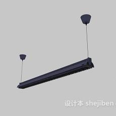 办公灯管3d模型下载