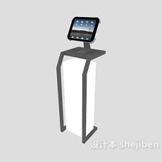 演讲桌3d模型下载