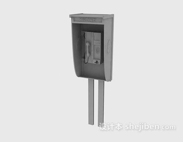 公用电话亭3d模型下载
