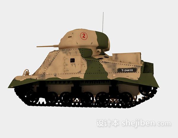 虎式坦克cad图纸_虎式坦克3d模型下载-设计本3D模型下载