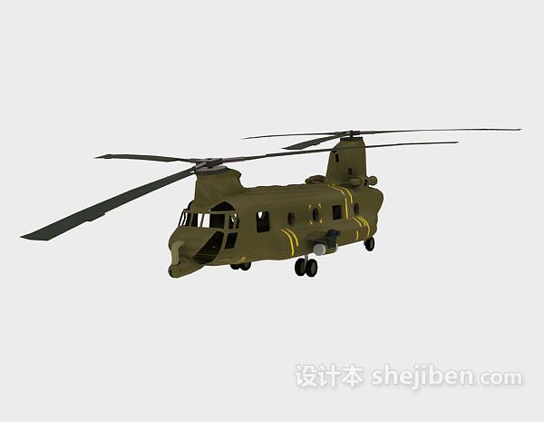 3D飞机模型-仿真直升机模型下载