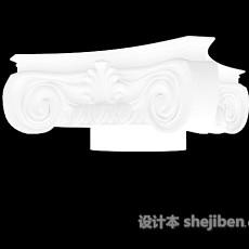 罗马柱柱头3d模型下载