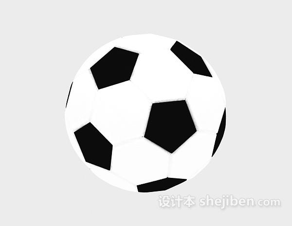 时尚足球3D模型下载